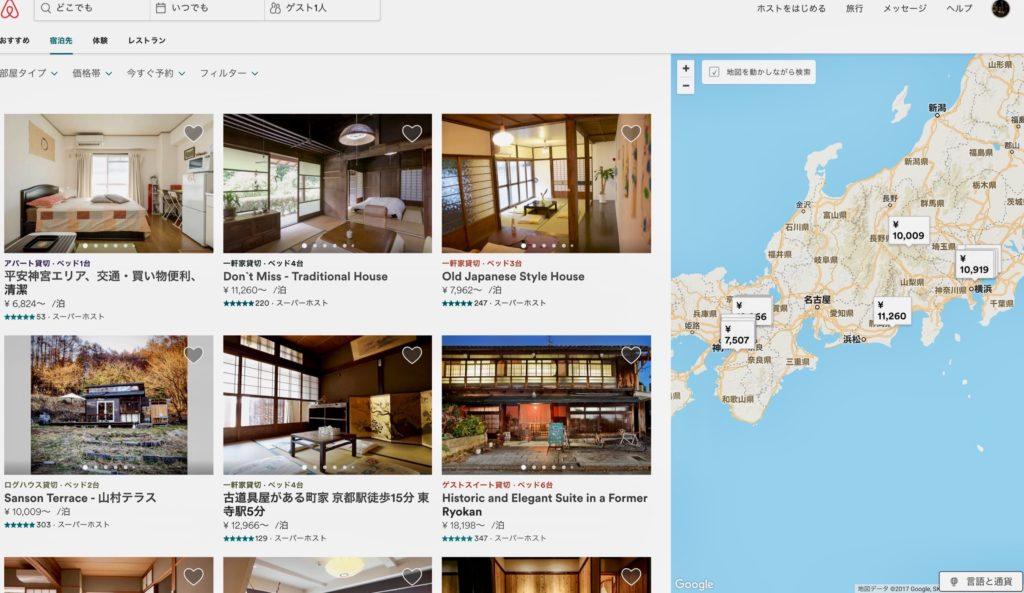 Airbnbのイメージ